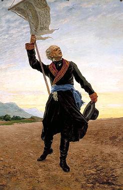 Miguel Hidalgo con estandarte