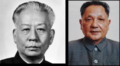 Liu Shaoqi y Den Xiaoping