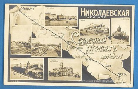 afiche-sobre-el-ferro-petersburgo-moscu