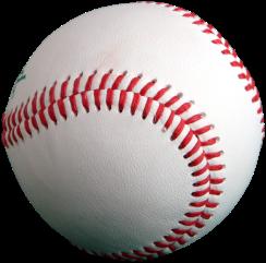 pelota-de-beisbol
