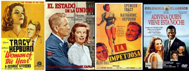 Afiches pelis Katharine Hepburn 2.png