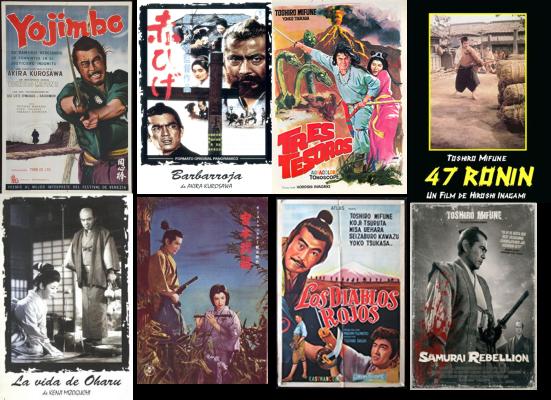 Toshiro Mifune afiche 2