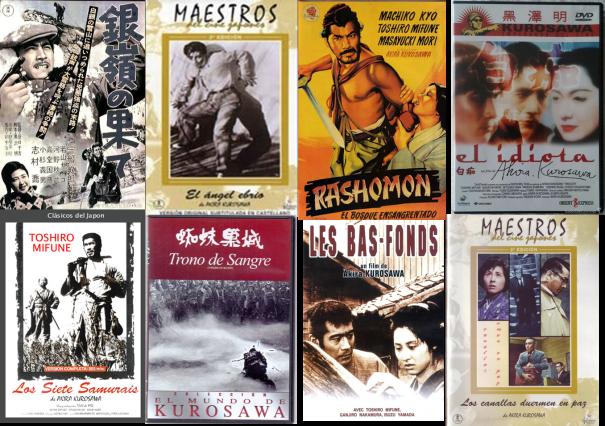 Toshiro Mifune afiche