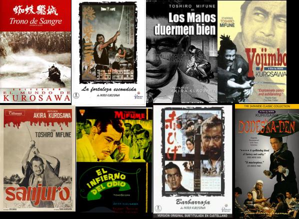 Kurosawa afiches 2