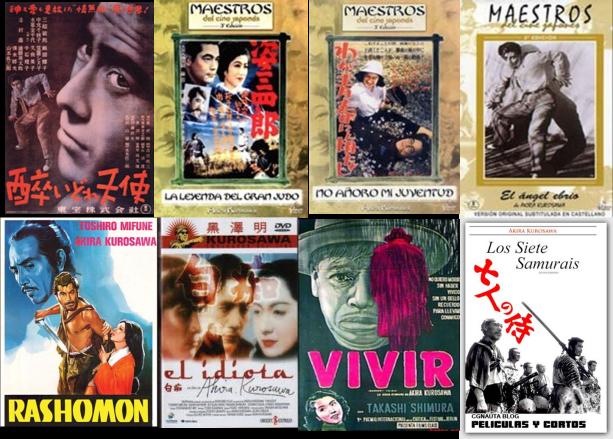 Kurosawa afiches