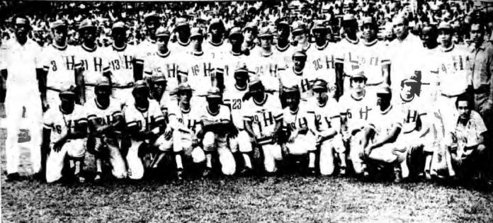 Equipo Habana campeón II selectiva 1976