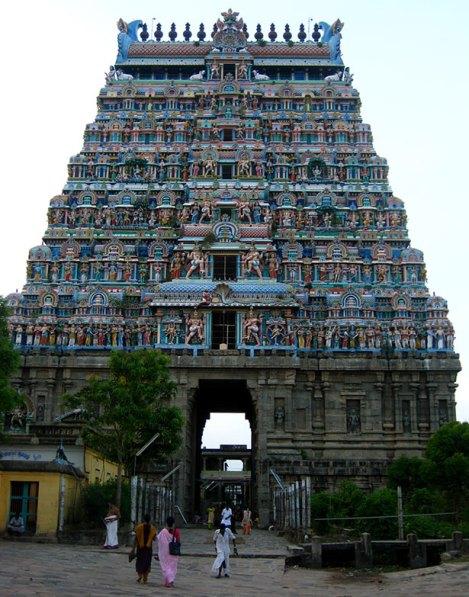 Templo Chidambaram