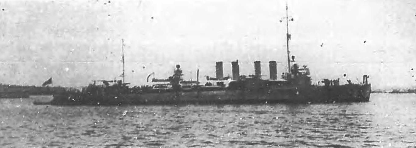 Uno de los dos buques de guerra norteamericano merodeando las costas cubanas en setiembre de 1933