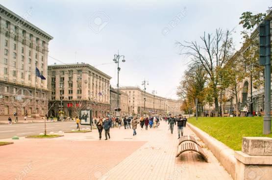 Khreshchatyk en Kiev