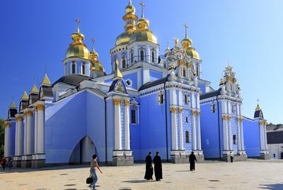 Monasterio de San Miguel de las Cúpulas Doradas, Kiev